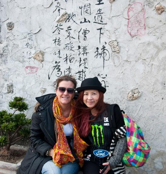 Taiwan xx